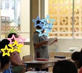 授業参観.jpg